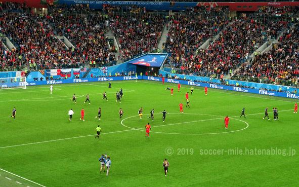 f:id:soccer-mile:20190203165215j:plain