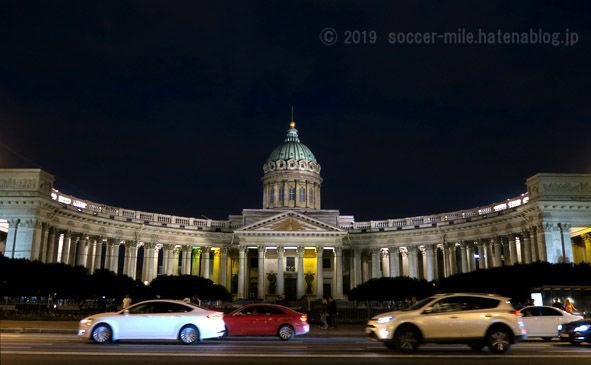 f:id:soccer-mile:20190208194443j:plain