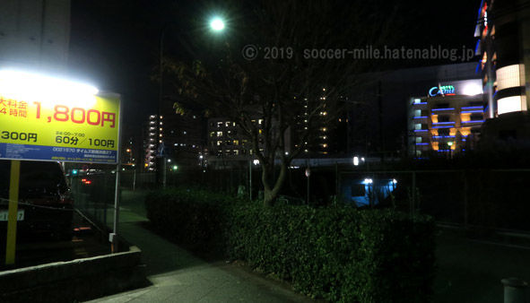 f:id:soccer-mile:20190319081145j:plain