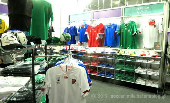f:id:soccer-mile:20190915202650j:plain