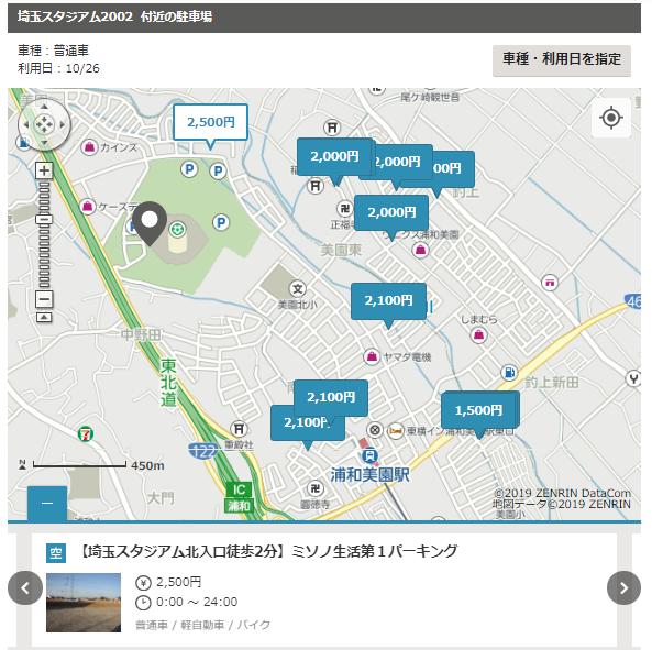 f:id:soccer-mile:20191022122333p:plain
