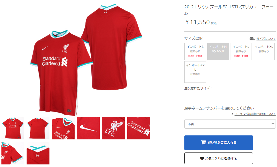 f:id:soccer-mile:20200906192013p:plain