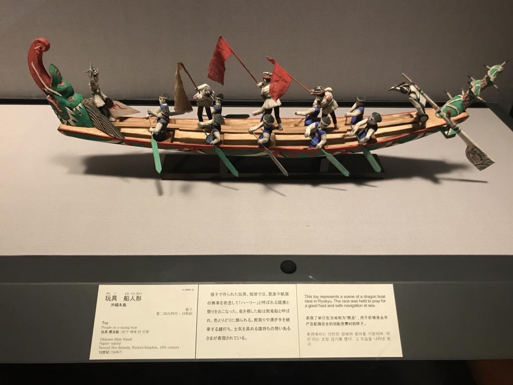 玩具 船人形