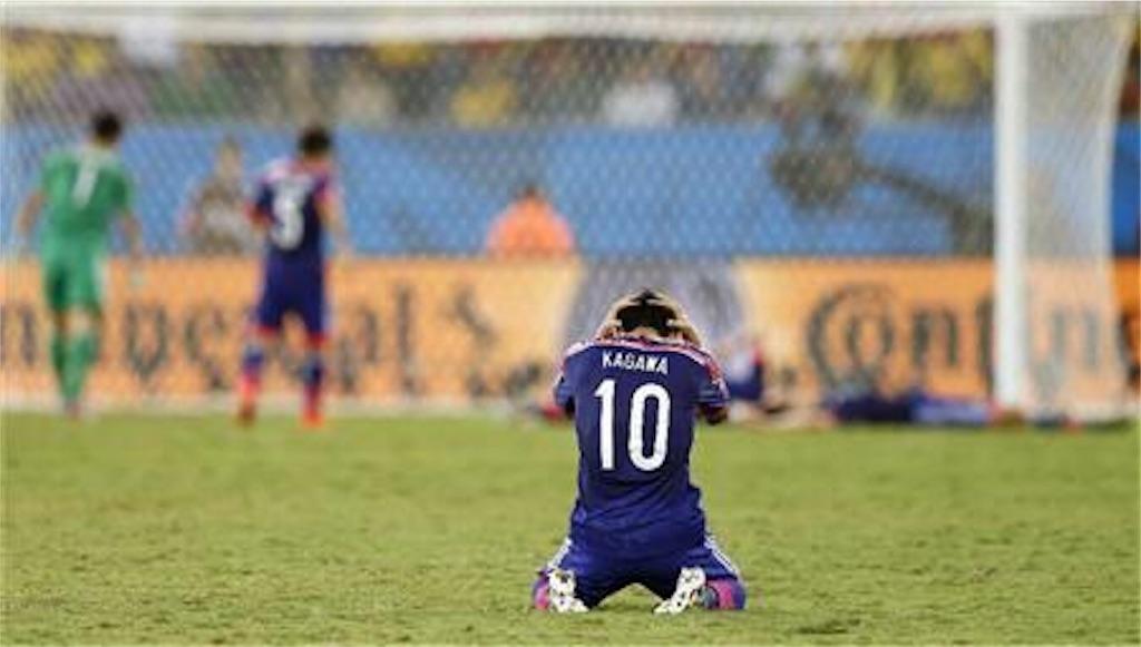 f:id:soccer7fut:20200329152528j:image