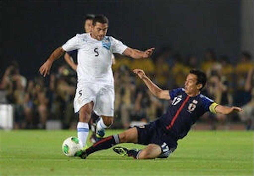 f:id:soccer7fut:20200329153428j:image