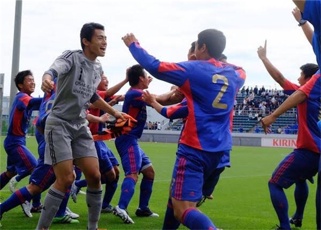 f:id:soccer7fut:20200402162616j:image