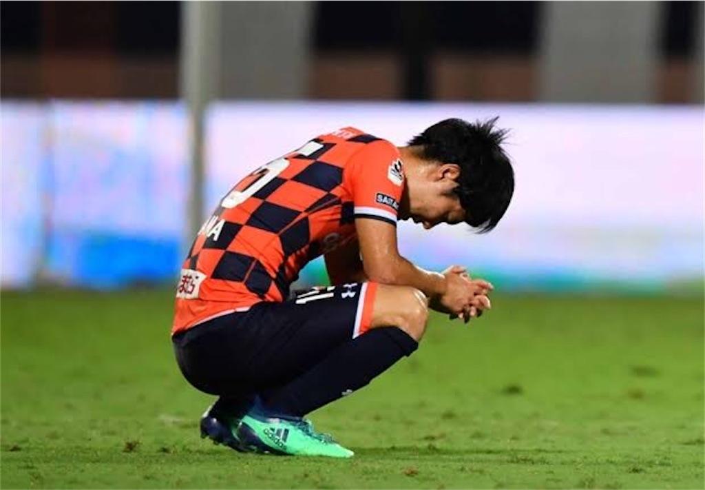 f:id:soccer7fut:20200402214344j:image