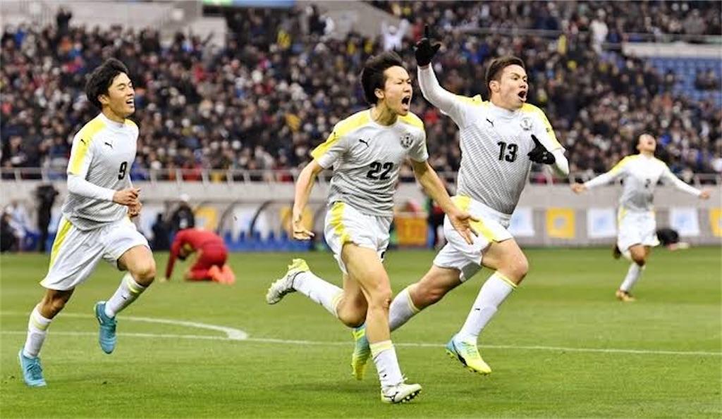 f:id:soccer7fut:20200405180159j:image