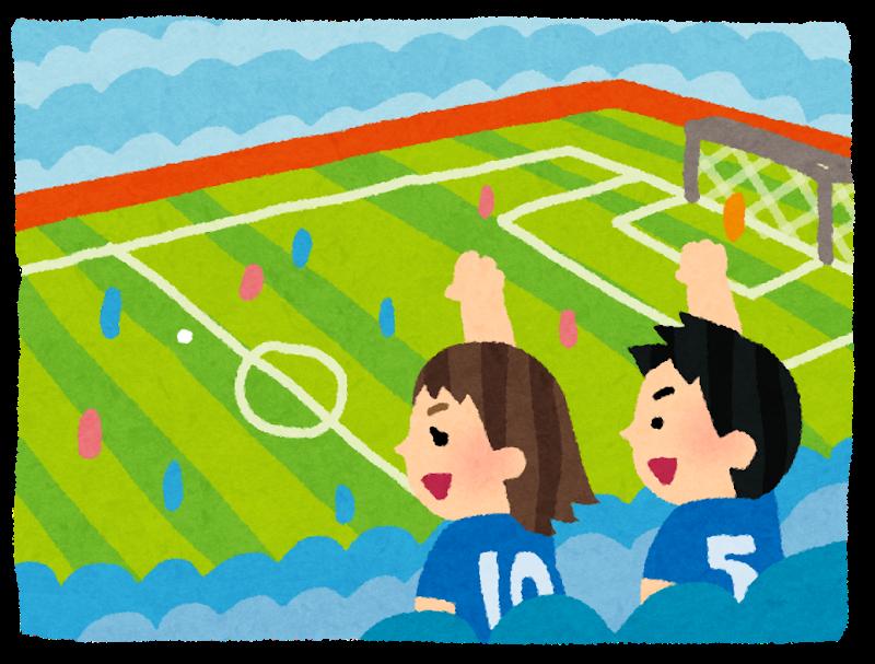 f:id:soccergame317kun:20200603214625p:plain