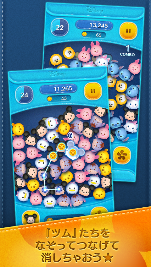f:id:social-game-research:20160624234545p:plain