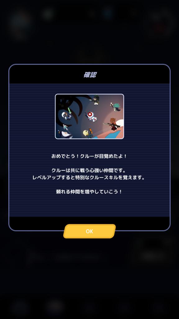 f:id:social-network-games:20180214022451p:plain