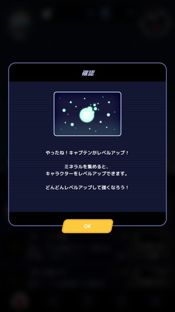 f:id:social-network-games:20180214022857p:plain