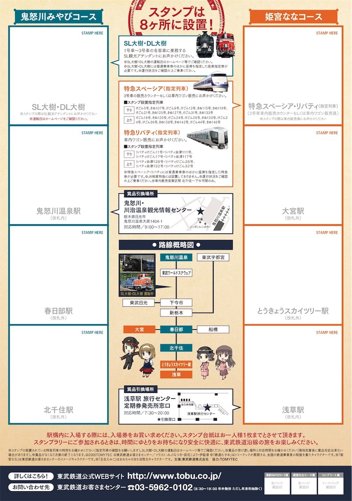 f:id:social_welfare:20181224074429j:image