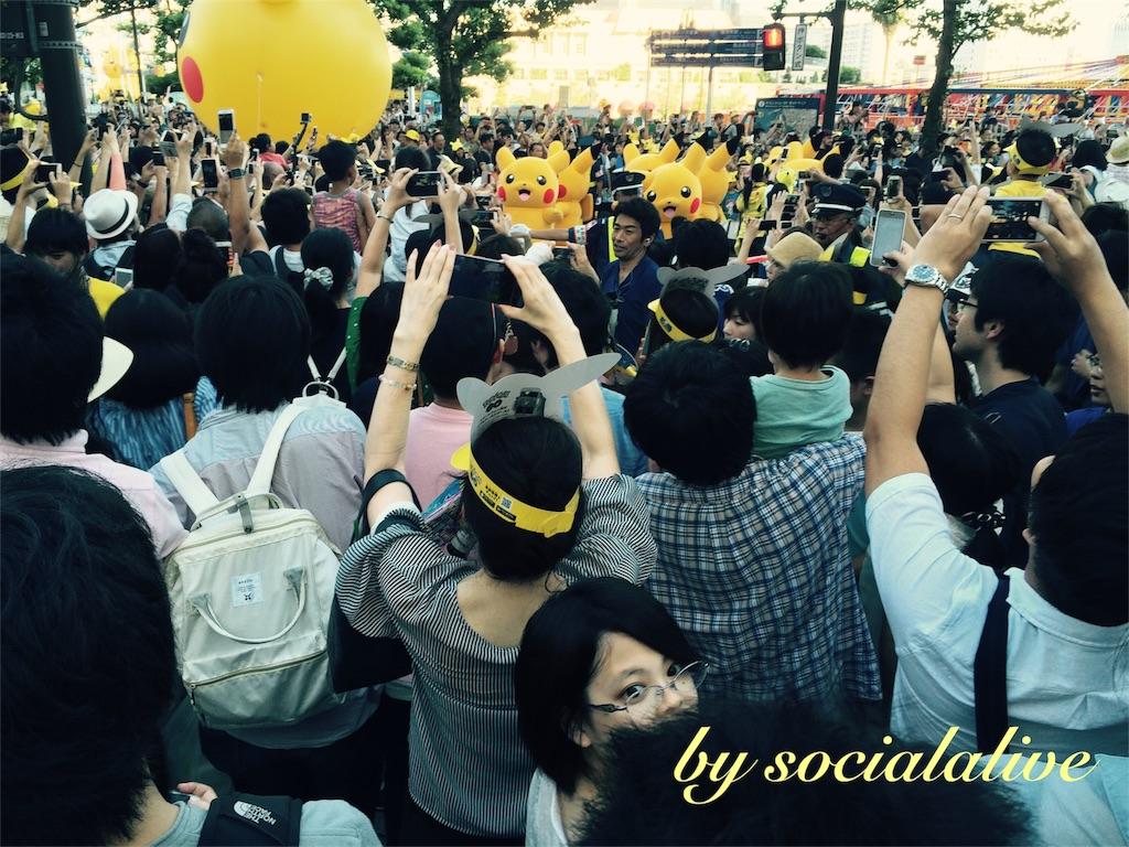 f:id:socialalive-yokohama:20160809082456j:image