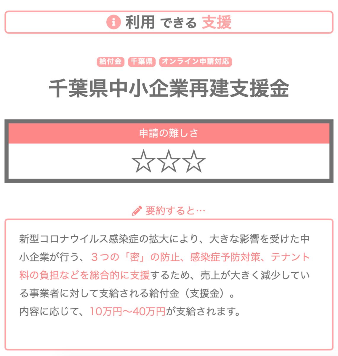 f:id:socialcamp:20200523165212p:plain