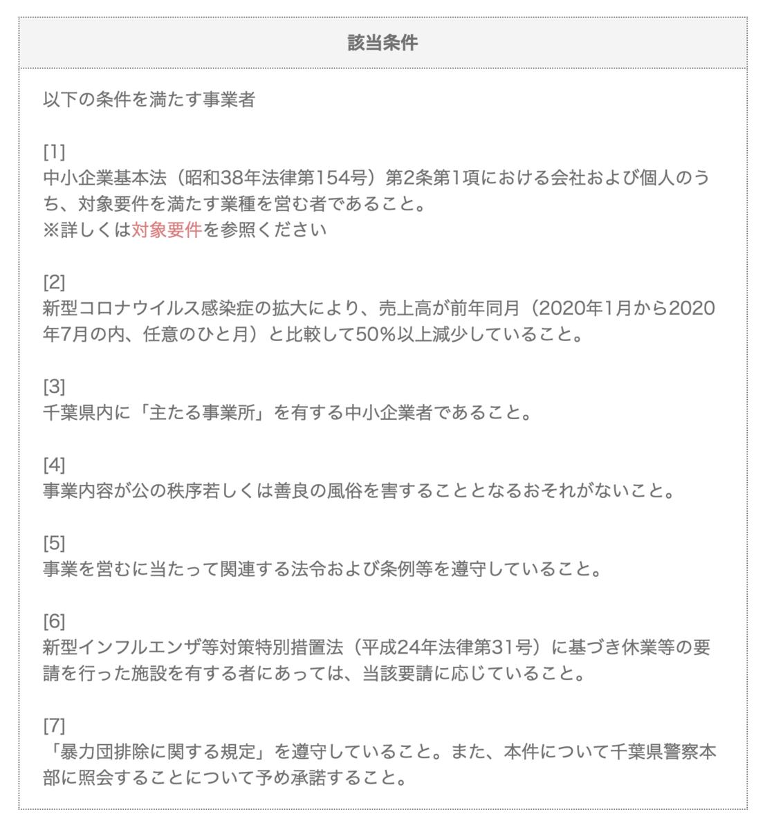 f:id:socialcamp:20200523165352p:plain