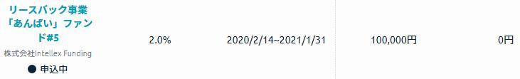 f:id:socialen:20200124190504j:plain