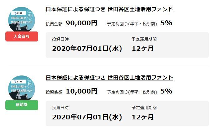 f:id:socialen:20200701111431j:plain
