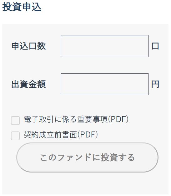 f:id:socialen:20210918030519p:plain