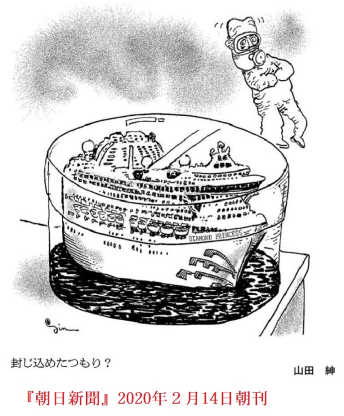 f:id:socialsciencereview:20200216131133j:plain