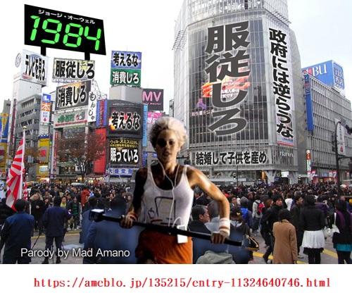 f:id:socialsciencereview:20200827074413j:plain
