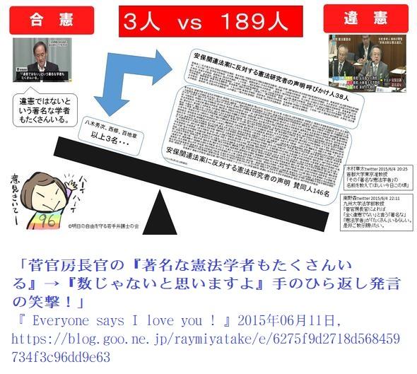 f:id:socialsciencereview:20201006125439j:plain