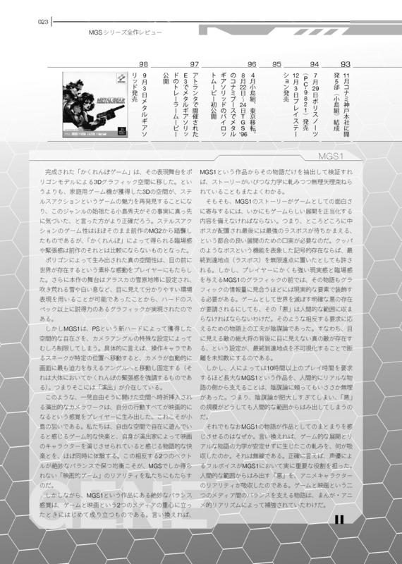 f:id:sociographie:20101229024943j:image