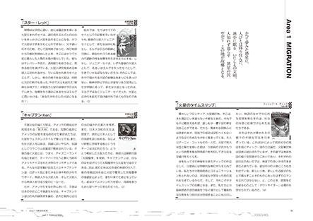 f:id:sociographie:20110812185440j:image