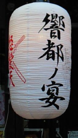 f:id:sociologicls:20101002161400j:image
