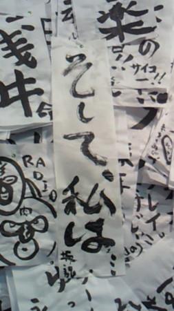 f:id:sociologicls:20101229175800j:image