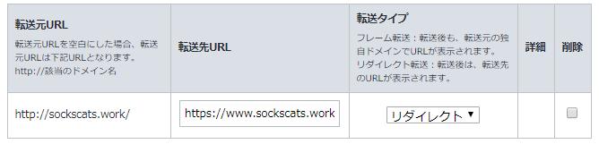 f:id:sockscats:20190621184508p:plain