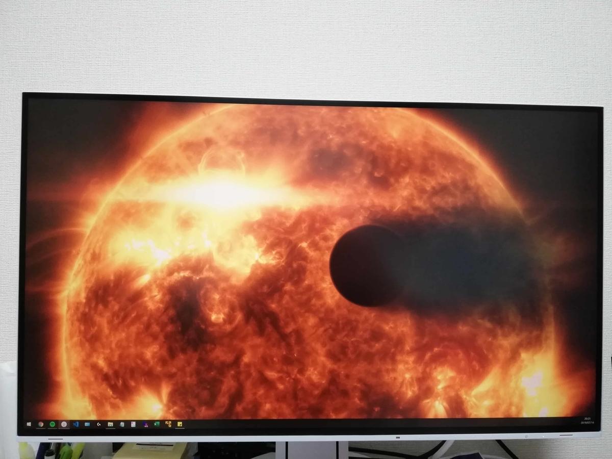 Nasaの宇宙画像をpc スマホの壁紙としてダウンロードできるサイトを