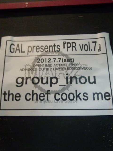 GAL presents『PR vol.7』at新宿MARZ