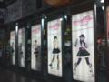 タワレコ渋谷・ももクロ