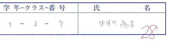 f:id:sodeng:20210626151000p:plain