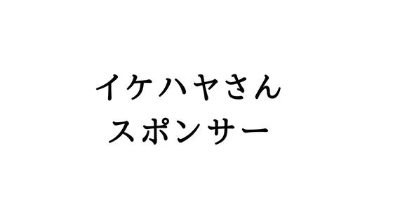f:id:sodesu11travel:20180403210031j:plain