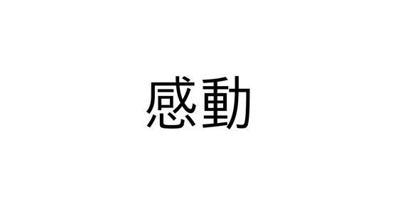f:id:sodesu11travel:20180406204219j:plain