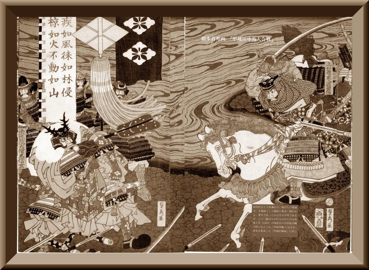 f:id:sodoyamaguti1234:20200630090609j:plain