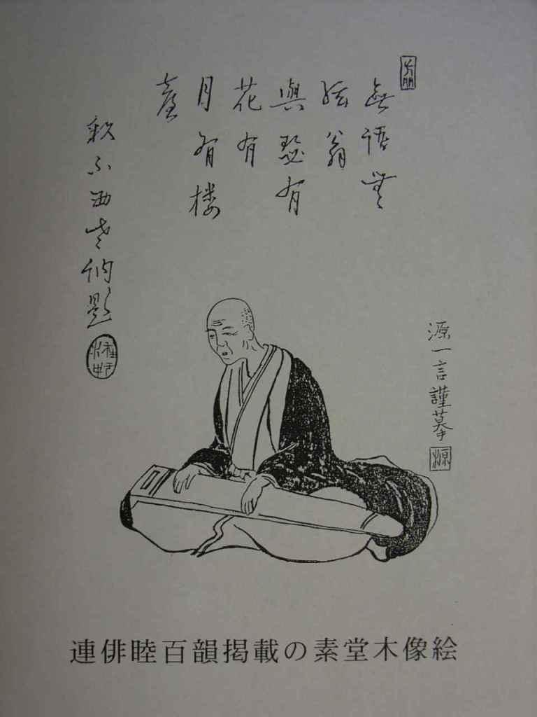 f:id:sodoyamaguti1234:20200630111754j:plain