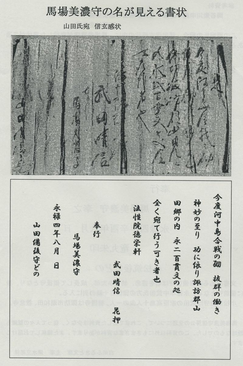 f:id:sodoyamaguti1234:20200630112506j:plain