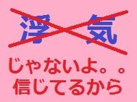 f:id:soffionejiu:20170319235939j:plain
