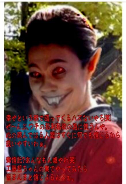 f:id:sofiappy:20170128224535j:image
