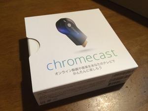 Chromecast の箱