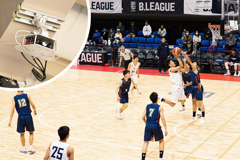 無人のAIカメラでスポーツ中継革命!? バスケの撮影現場に潜入