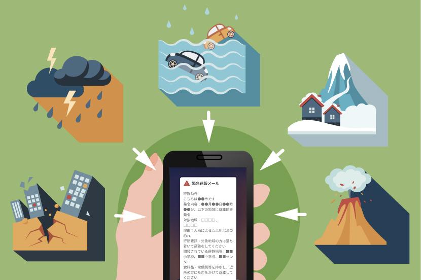 【解説】災害時の災害・避難情報を届ける「緊急速報メール」の裏側。今、何が起きているか知るために