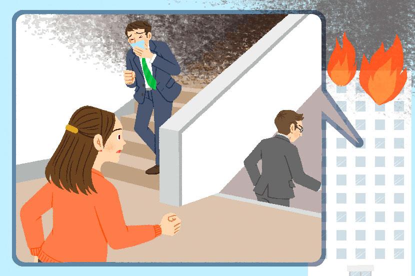 高層ビルで火災が発生…。災害時の対策と事前の備え -防災行動ガイド