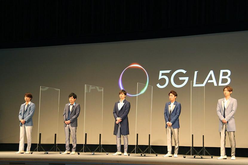 誰も見たことのない世界へ、一緒に。ソフトバンクと嵐の5Gプロジェクトに関する発表会レポート