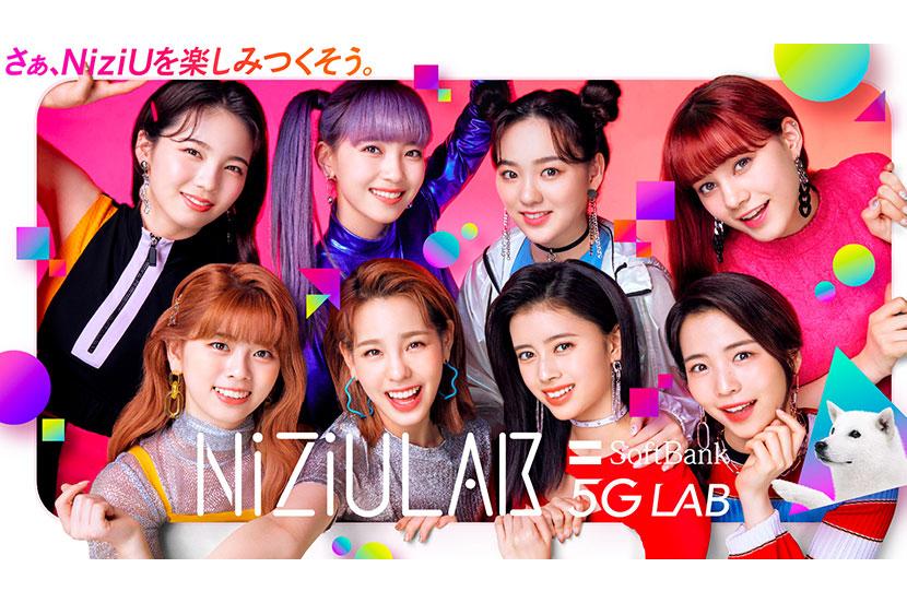速報) NiziUとソフトバンクの新プロジェクト「NiziU LAB」が始まるぞ!(NiziUからのメッセージ動画付)