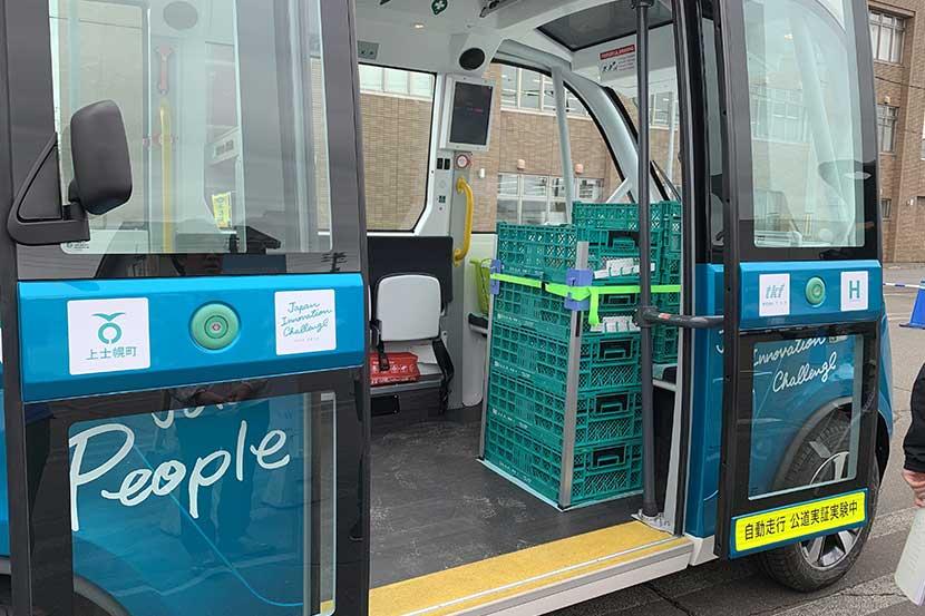 高齢者の移動ニーズをかなえる、上士幌町のオンデマンドバス&ネットスーパー