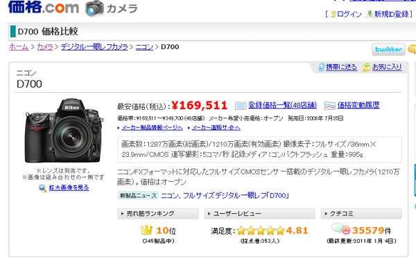 f:id:softcandy:20110104191707j:image